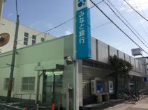 (株)みなと銀行 二見支店