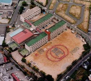 神戸市立有瀬小学校の画像2