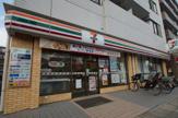 セブンイレブン「横浜山手本牧通り店」