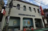 東日本銀行「山手支店」