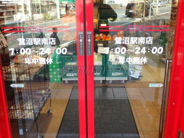 まいばすけっと鷺沼駅南店の画像2