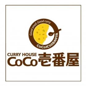 CoCo壱番屋 新宿四谷二丁目店の画像1