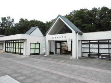 埼玉県農林公園農産物直売所の画像3