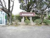 畠山重忠史跡公園
