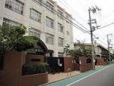 大阪市立吉野小学校