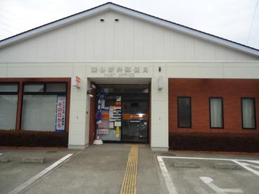深谷新井郵便局の画像3