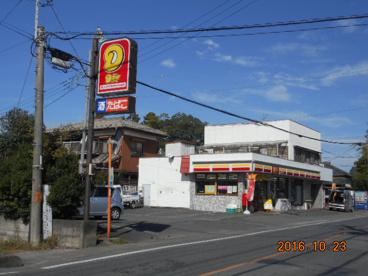 ヤマザキデイリーストア西大沼店の画像1