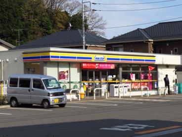 ミニストップ日吉本町店の画像1
