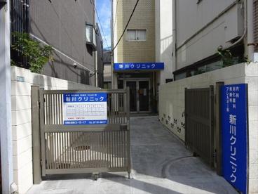 新川クリニックの画像1