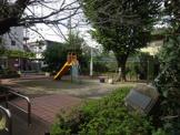 目黒区立鷹番児童遊園