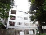 東京都立目黒高等学校