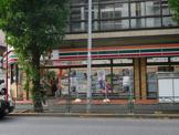 セブンイレブン野沢店