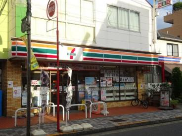 セブンイレブン目黒柿の木坂1の画像1