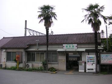 鉢形駅の画像1