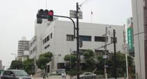 鶴見警察署