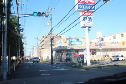 ウエルシア鶴見茨田大宮店の画像1