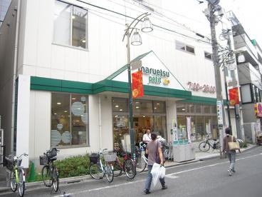 マルエツプチ 駒込中里一丁目店の画像3