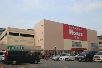 島忠ホームズ・鶴見店の画像1