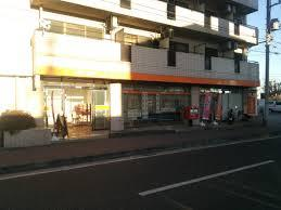 千葉穴川郵便局の画像1