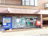京都中堂寺坊城郵便局