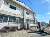 山直中学校