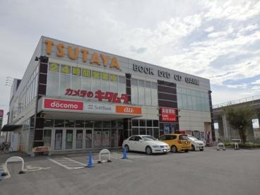 TSUTAYA光吉店の画像1