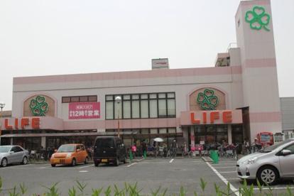 ライフ・横堤店の画像1