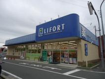 ライフォート志染店