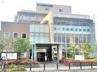 コープおおさか病院の画像1