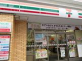 セブンイレブン 平塚宮松町店