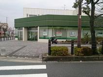 三井住友銀行 緑が丘支店