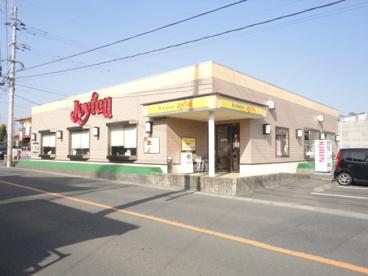 (株)ジョイフル(レストラン) 大分古国府店の画像1