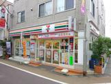 セブン−イレブン 学芸大学駅東店
