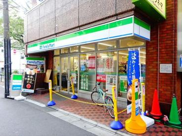 ファミリーマート都立大学駅西店の画像1