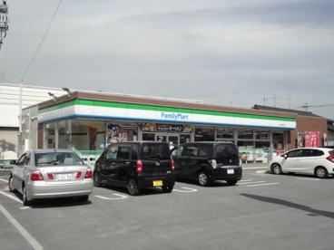ファミリーマート 大分新栄町店の画像1
