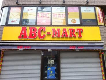 ABCマート・学芸大学店の画像1