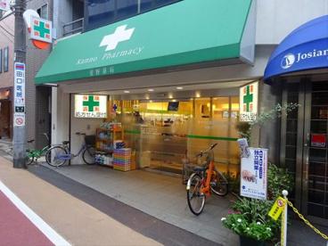 菅野薬局の画像1