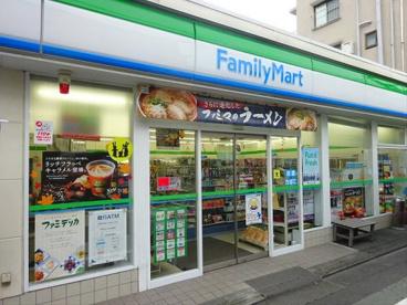 FamilyMart 学芸大学駅南店の画像1