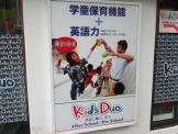 Kids duo