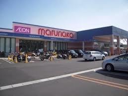 (株)山陽マルナカ摂津店の画像1