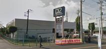 ケーヨーデーツー久喜店
