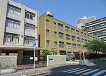 友渕中学校