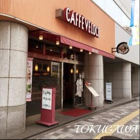 カフェ・ベローチェ 西早稲田店の画像1