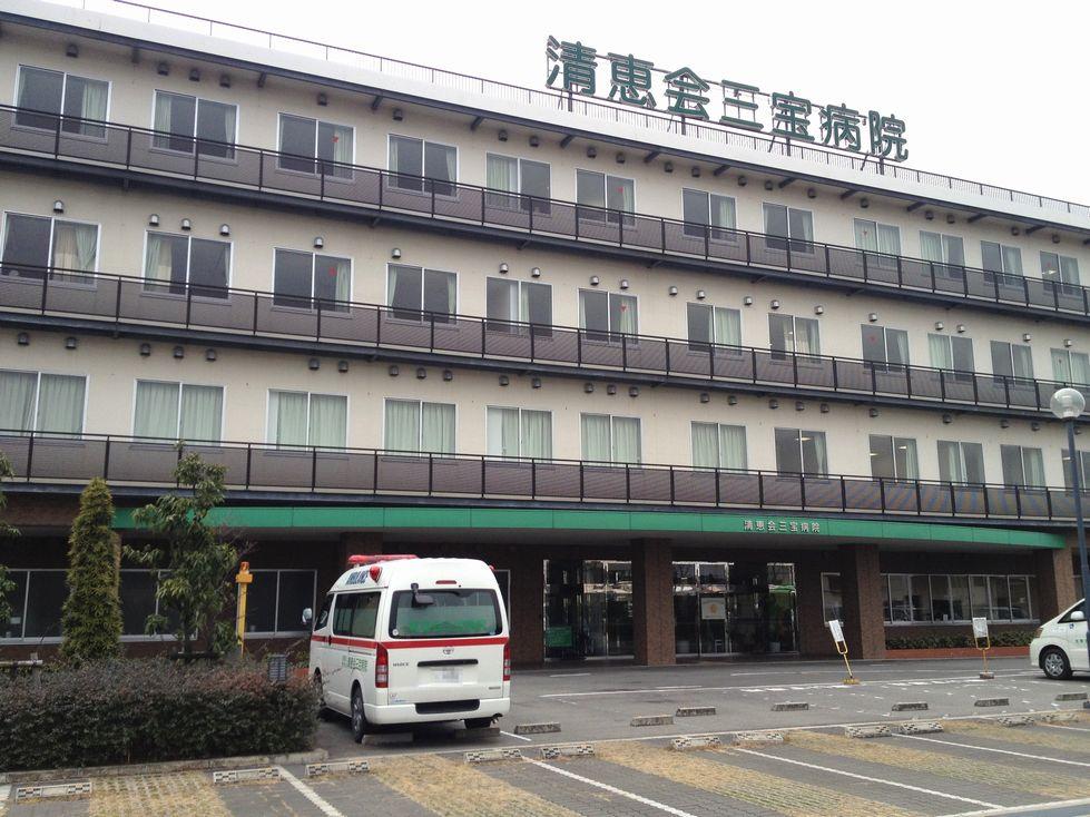 清恵会三宝病院の画像