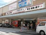 JR・山電 垂水駅