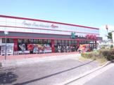食品館アプロ 鶴見店