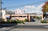 播州信用金庫 垂水支店