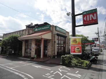 モスバーガー大分高城店の画像1