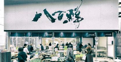 スーパー玉出 空堀店の画像1