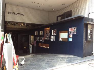 Hotel Wing International Meguroの画像1
